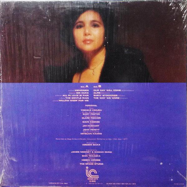Yoshiko Kimura - Memories 1979