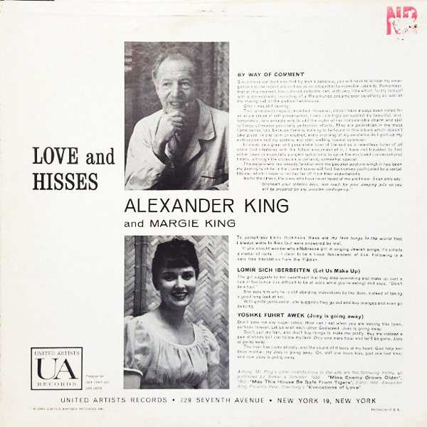 Alexander King and Margie King